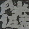20070321_02_1