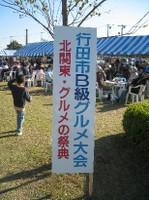20081101_01_9
