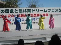 20081101_05