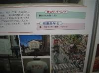 20081104_10