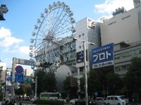 20081122_03_2
