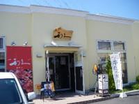 20090823_02_2
