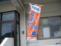 20090825_09